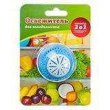 Освежитель для холодильника,поглотитель запахов,шар 6 см,активированный уголь,991-031