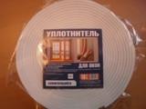 Уплотнитель для окон 8мм*4мм*18м пенополиэтилен HUP018P/100/1