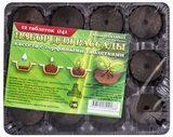 Набор для выращивания рассады: лоток, кассета, 12 торф.таблеток 183871, Россия