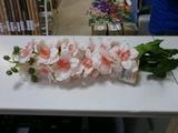 Цветок искусственный, ветка, 70см, пластик, полиэстер, 6 цветов 501-512