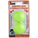 Шарики для стирки и сушки WB*2, 2 шт. в наборе, материал: пластик, Китай