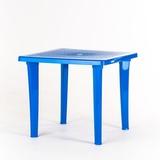 Стол квадратный синий