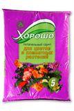 Торфяной грунт Для цветов и комнатных растений 10л (5)