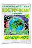 Торфяной грунт Я Земля цветочный  5л (8)