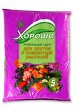 Грунт торфяной, питательный  для цветов и комнатных растений 5л,  Хорошо, Селигер-Холдинг, Россия