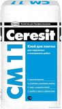 Церезит СМ11/5 клей д/плитки для внутр.и наружн.работ(200)