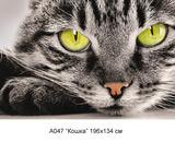 Фотообои бумажные  4л  134*196 Кошка  А047 Россия
