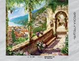 Фотообои бумажные  фотообои 12л 294*260 Фреска Греция А119, Россия Тула