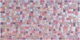 №ТК1 Мозаика Травертин корица  (30) 1035*500мм