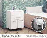 Тумба ELEN 650-1 под умывальник Elen-65 643*443*790 мм MDW Россия