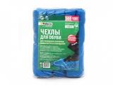 Чехлы (бахилы)  для обуви полиэтиленовые, 100 шт. в уп., PATERRA