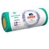 Урса М-15-3900-1200-150 утеплитель для скатных крыш.(4,68м2) (0.702м3)