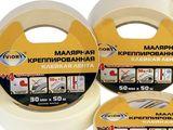 Малярная крепированная лента 50мм*50м  AVIORA 304-010